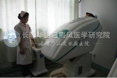 药离子渗透治疗仪